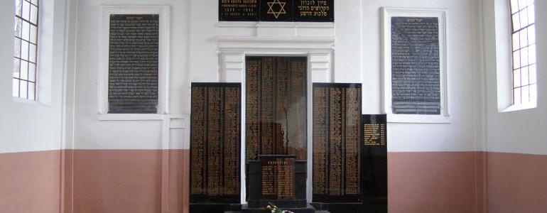 Židovský hřbitov - obřadní síň - Uherský Brod
