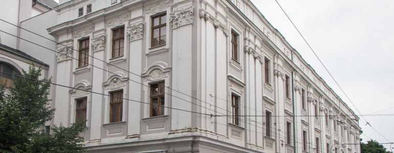 Zemský archiv - Opava